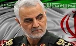 فایننشالتایمز: ترور سلیمانی نفوذ ایران را در منطقه تقویت میکند