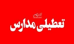 مدارس شهمیرزاد امروز تعطیل است