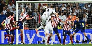 فیلم/ خاطرهبازی با 100 گل برتر رئال مادرید در دهه اخیر