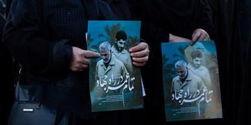 عکس| بزرگداشت شهید حاج قاسم سلیمانی در قزوین