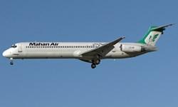 پیگیری حقوقی و قضایی تهدید هواپیمای مسافری در دستور کار ماهان است