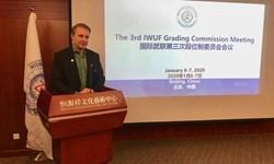 برگزاری دورههای داوری بینالمللی ووشو در پنج قاره