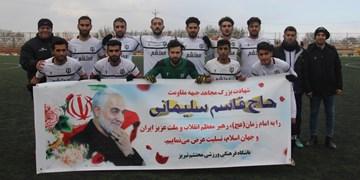 3 امتیاز شیرین محتشم تبریز از دامنههای سبلان