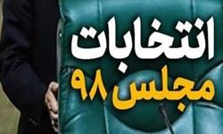 اسامی تاییدشدگان انتخابات به فرمانداریهای چهارمحال و بختیاری اعلام شد+اسامی