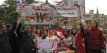 تظاهرات اعتراضآمیز در لبنان برای هشتادمین روز