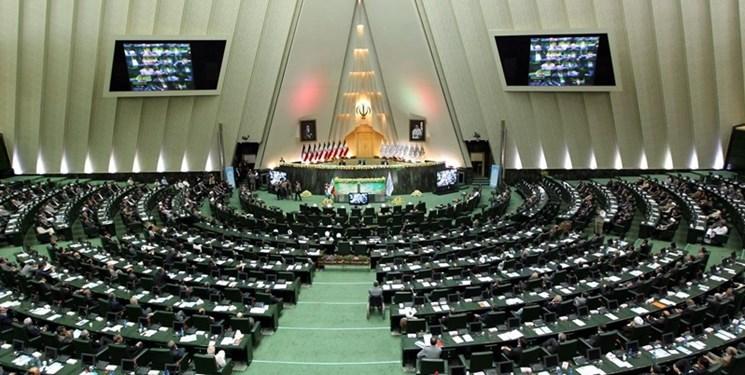 واکنش شدید کمیسیون امنیت ملی مجلس به اظهارات اخیر ظریف