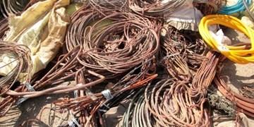 لوازم برقی قاچاق در اردبیل کشف شد