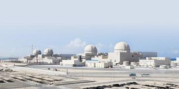 رآکتور هستهای امارات به زودی سوختگذاری میشود