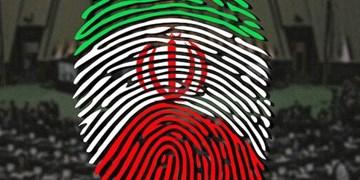 ایده و کریخوانیهای کاندیداهای مجلس در رفسنجان