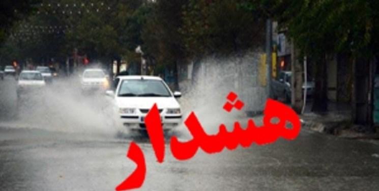 هشدار مدیریت بحران کرمان نسبت به بارش تجمعی باران در استان