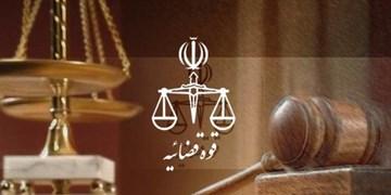 تغییر ساعات کاری محاکم قضایی استان گلستان