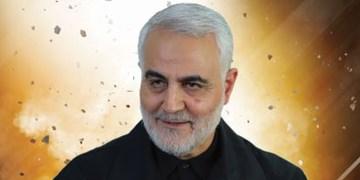 برگزاری همایش بینالمللی گام دوم انقلاب با موضوع «مکتب شهید سلیمانی»