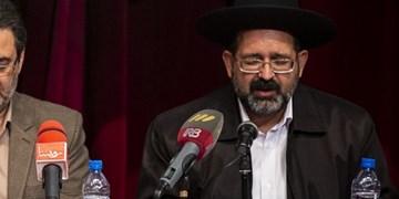 رهبر دینی کلیمیان ایران: پیروان حضرت موسی برای نجات مردم تحت ستم صهیونیستها دعا کنند