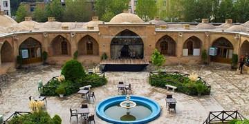 تخریب یادگار صفوی در سایه بی توجهی مسؤولان وقت/تبدیل کاروانسرای شاه عباسی به محلی برای کشیدن قلیان!