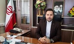 راهاندازی هیأت جانبازان و معلولان در شهرستان بهار