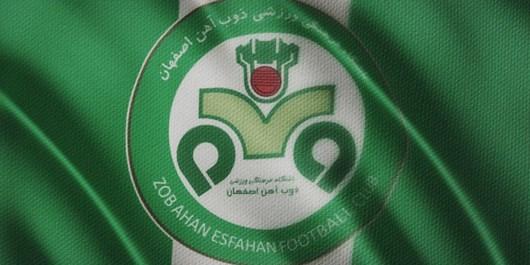 شکایت باشگاه ذوبآهن از بازیکن جدا شده سبزپوشان