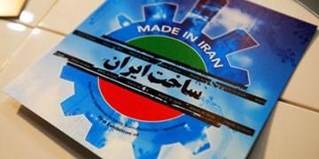 فارس من| آییننامه  روش احراز عمق ساخت داخل تصویب شد