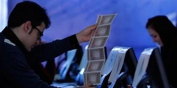 واریز سهم بلیتفروشی جشنواره فیلم فجر/ «اصالت» در ترکیه مقابل دوربین میرود