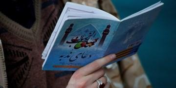 برنامه دعای ندبه هیأت رزمندگان و مسجد جمکران