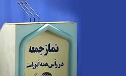 راهپیمایی  22 بهمن شکست راهبردهای دشمن در جنگ تبلیغاتی بود