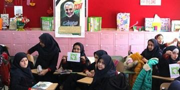 کتاب «قصههای سردار» منتشر و رونمایی میشود