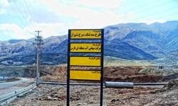 سد تنگ سرخ خطر فرونشست زمین در محور حسینی الهاشمی را افزایش میدهد/ساخت و ساز در منطقه کنترل شود