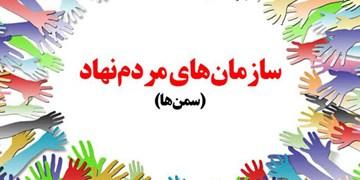 برگزاری مسابقات فرهنگی ویژه سمنها همزمان با دهه فجر