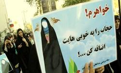 فارس من| امر به معروف بانوان قمی در چهارشنبه های زهرایی