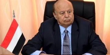 رئیس جمهور مستعفی یمن مامور تشکیل دولت جدید خود را منصوب کرد