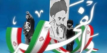 برنامههای ستاد بزرگداشت دهه فجر مهریز اعلام شد
