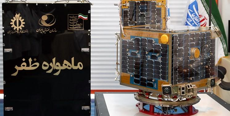 ماهواره ظفر پایان هفته جاری پرتاب میشود