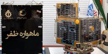 ماهواره ظفر2 در حال آمادهسازی است/ چند ماه تا تکمیل پروژه