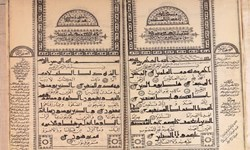«تمسّک به قرآن» در اسناد بالادستی جایگزین «اُنس با قرآن» شود
