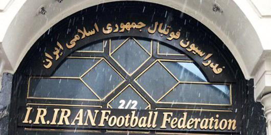 بدهی فدراسیون فوتبال به شستا تسویه شد