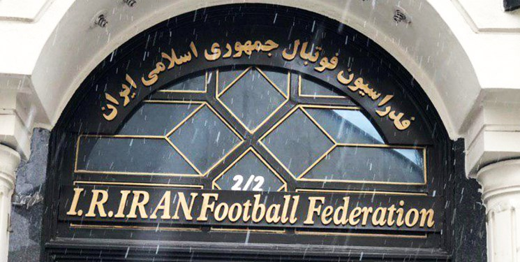 5 نامزد ریاست انتخابات فدراسیون فوتبال 10 امضای خود را گرفتند