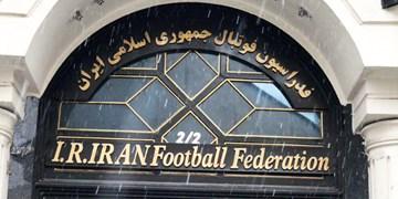 تمام تخلفات اساسنامهای و قانونی فدراسیون فوتبال در ۴ سال گذشته+اسناد
