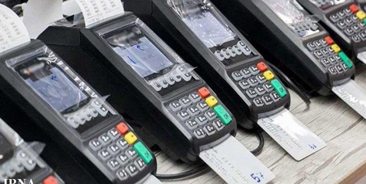 نصب «کارت خوان» جلوی فرار مالیاتی وکلا را میگیرد؟
