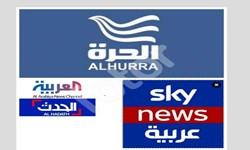 رسانههای آمریکایی و سعودی در عراق خط آشوب میدهند