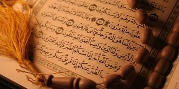 ترتیل صفحه ۴۵۱ قرآن قرآن کریم+متن و صوت