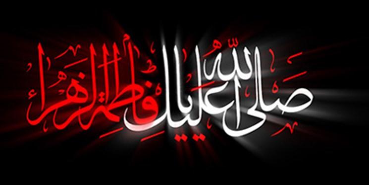 آغاز به کار دهمین نمایشگاه «اسوه ماندگار» در شیراز