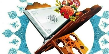 650 گلستانی در چهل و سومین مسابقات سراسری قرآن ثبتنام کردند