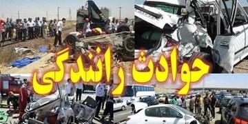 سرعت غیرمجاز حادثه آفرید+ جزئیات