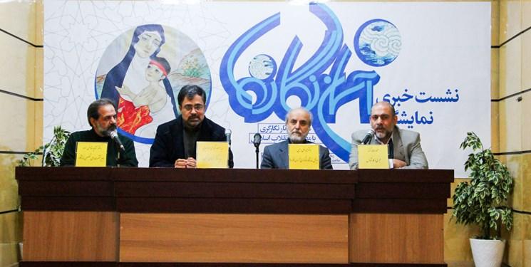 «آسمان نگارهها»، نخستین نمایشگاه جامع نگارگری انقلاب اسلامی