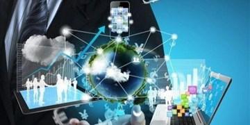 پایگاه داده اقتصاد دیجیتال ایران راهاندازی شد
