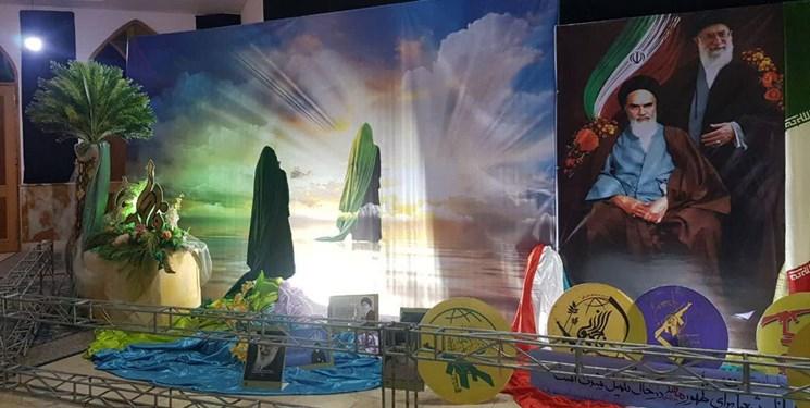 نمایشگاه «عطر بهشت» در شهرری برپا شد