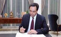 نخستوزیرلبنان:دودستگی موجب شکست و اتحاد موجب پیروزی لبنان بر بحرانهاست