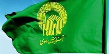 سیاستهای کلان آستان قدس رضوی ابلاغ شد/ میزبانی شایسته زائران، دستگیری از مستمندان و تکریم واقفان
