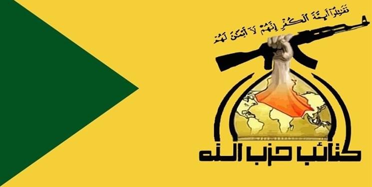 کتائب حزب الله: مقاومت با هر نقشه آمریکا برای ماندن در عراق مقابله میکند