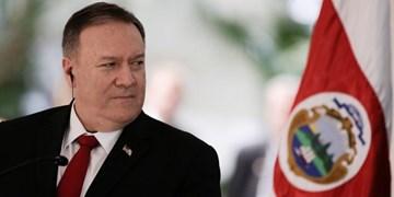 چین اظهارات پامپئو را «غیرمسؤولانه» توصیف کرد