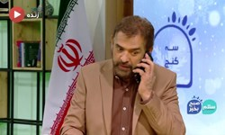 فیلم| تلفن صحبت کردن فیروز کریمی در برنامه زنده!